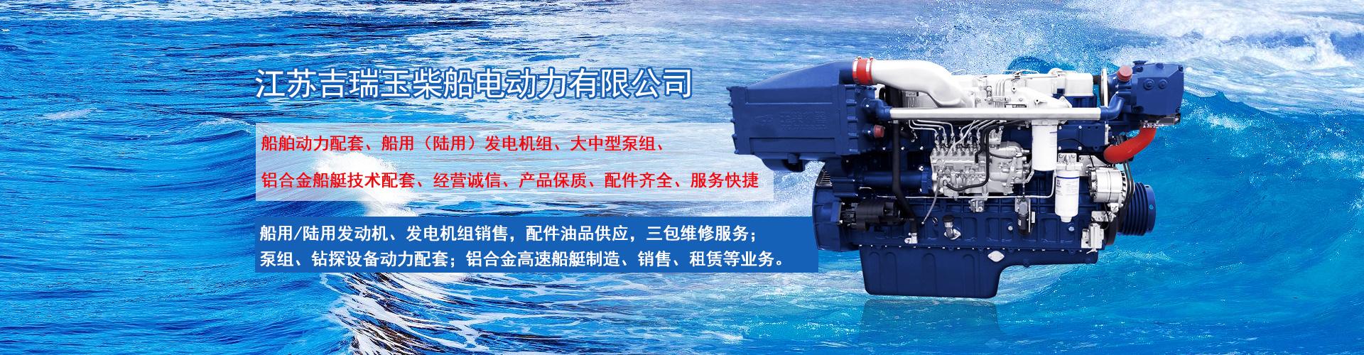 船用柴油机价格